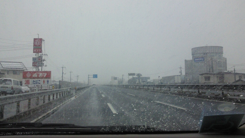 2011.02倉敷平成病院帰路 (3).JPG