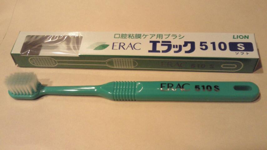 使っている歯ブラシ (3).JPG