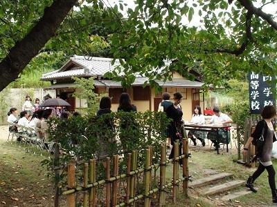 2011.09.18 高1桃山祭 (3).JPG