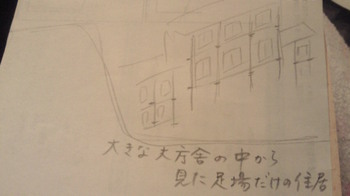 yume (1).JPG