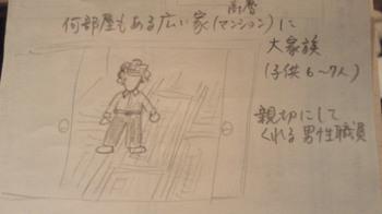 yume (4).JPG
